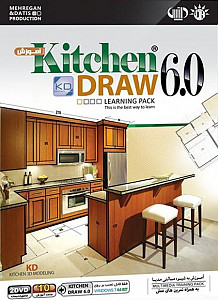 آموزش Kitchen Draw 6
