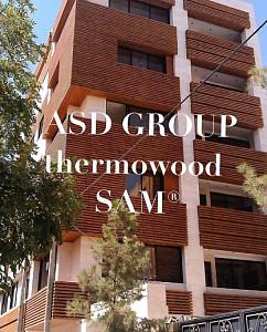 فروش و اجرای چوب ترمو در مشهد ( ترمووود - Thermowood )   هفتاد دهفروش و اجرای چوب ترمو در مشهد ( ترمووود - Thermowood )
