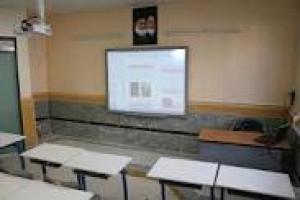 هوشمند سازی مدارس در بابل و سراسر استان مازندران