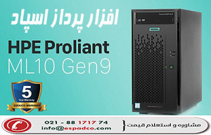 سرور SERVER HPE PROLIANT ML10 GEN9 E3-1225 V5